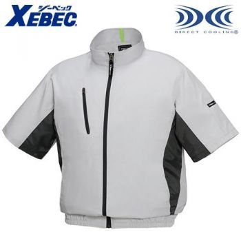 XE98004 ジーベック 空調服半袖ブルゾン
