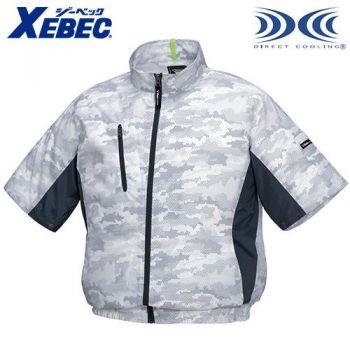 XE98006 ジーベック 空調服迷彩半袖ブルゾン