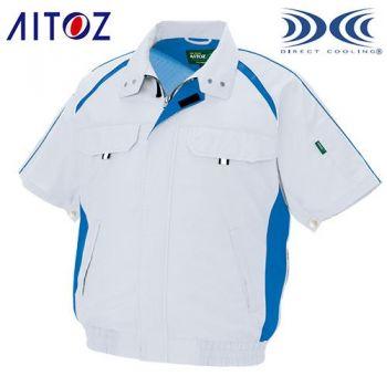 AZ-1798 アイトス 空調服 半袖ブルゾン