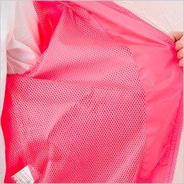 内側 通気性のいい裏メッシュ仕様。裾フラシでプリントも可能です。