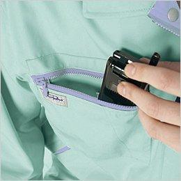 ファスナー付ポケット・携帯電話固定ループ