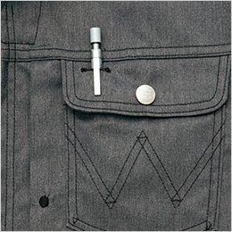 ペン差し付ポケット