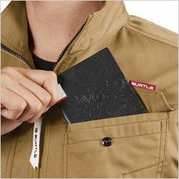 左胸 レベルブック収納ポケット付き(深さ20cm)