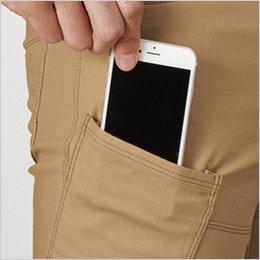 右側 Phone収納ポケット付き