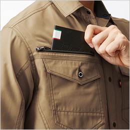 右 レベルブック収納ポケット