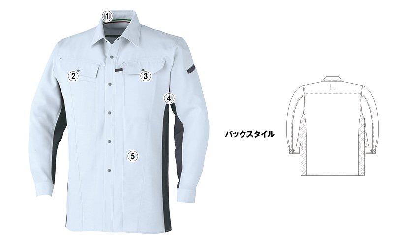 コーコスA5078 商品詳細・こだわりPOINT