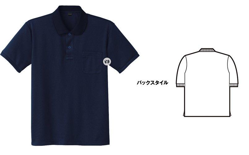 自重堂jichodo85814 商品詳細・こだわりPOINT