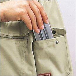 左袖 機能ポケット