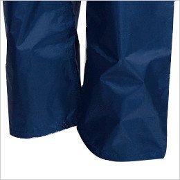 パンツの裾幅を調節できるスナップボタン付