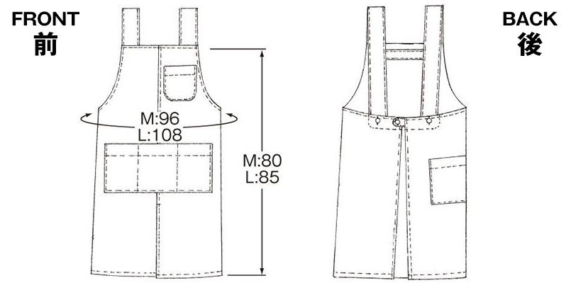 KAZEN・カゼンAPK489のハンガーイラスト・線画