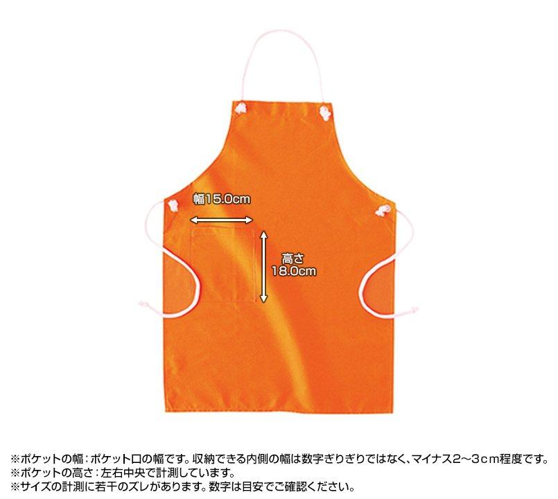 00018-CAPポケットサイズ