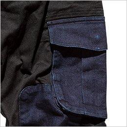 カーゴポケットはマチとプリーツで収納力アップ(フラップはベルクロテープで固定可能)