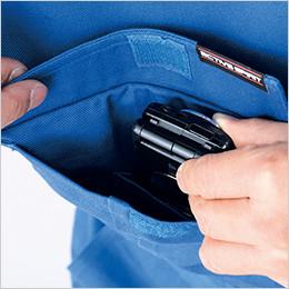 携帯電話ポケット