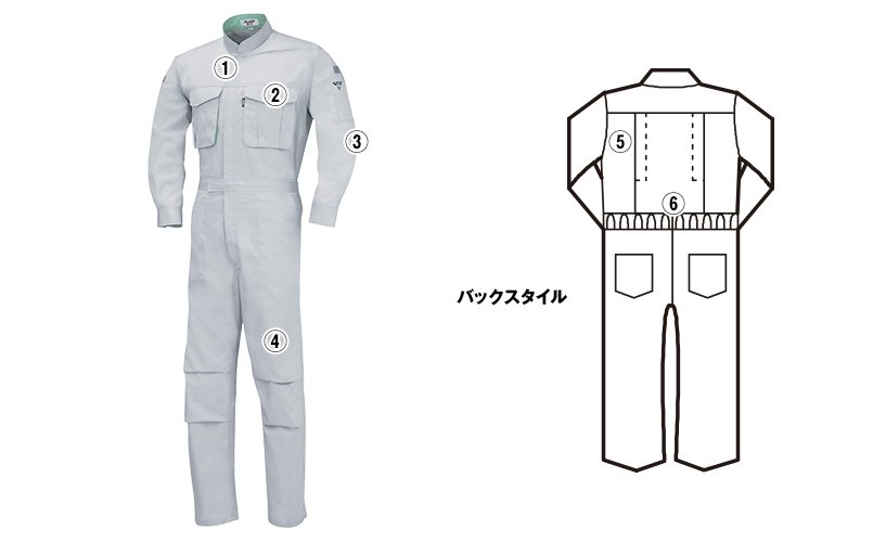 ジーベック1298 商品詳細・こだわりPOINT