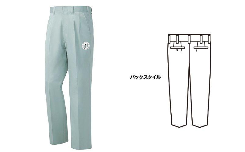 ジーベック9120 商品詳細・こだわりPOINT