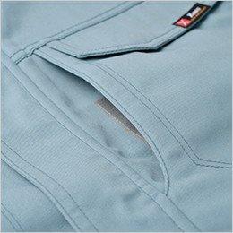 フラットポケットとタテ型収納ポケット