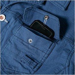 左胸 ダブルポケットで長物・スマホポケットにピッタリ