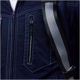 左胸 ベルトに隠れない仕様のポケット