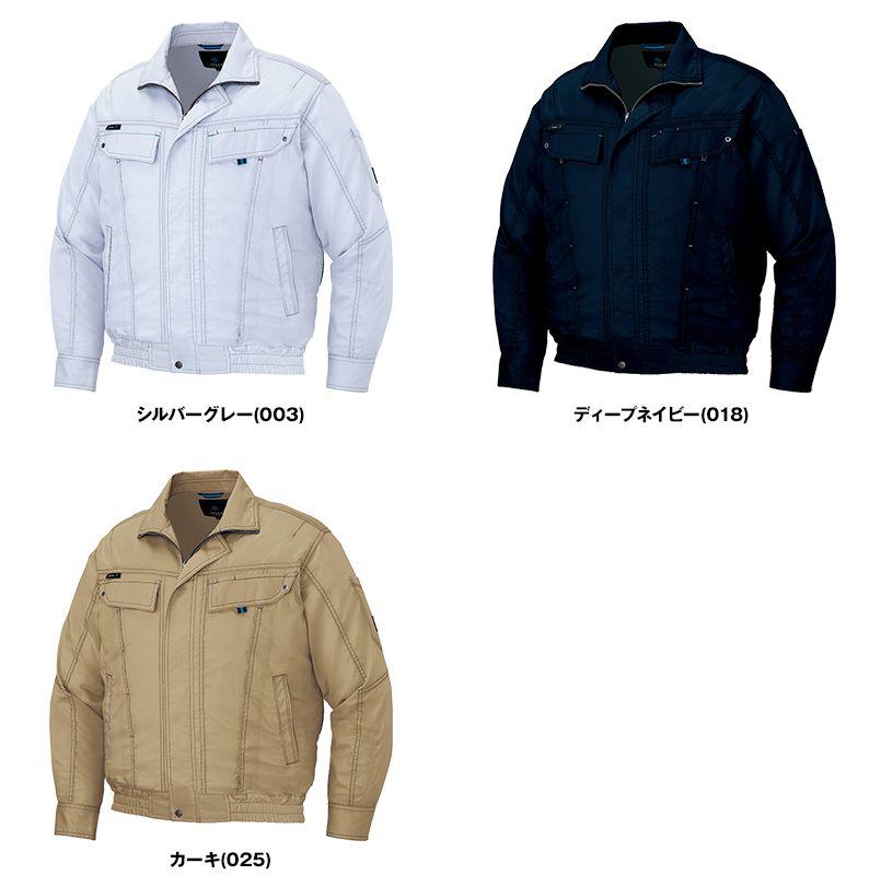 AZ30599SET アイトス 空調服 ペンタスストレッチ 長袖ブルゾン(男女兼用) 色展開