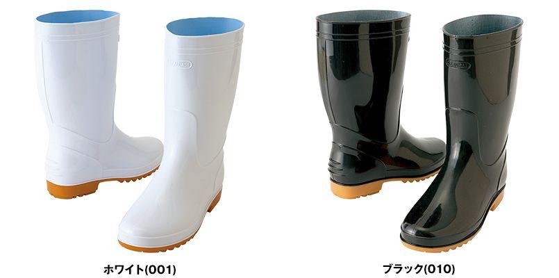 AZ4435 アイトス 衛生長靴 色展開