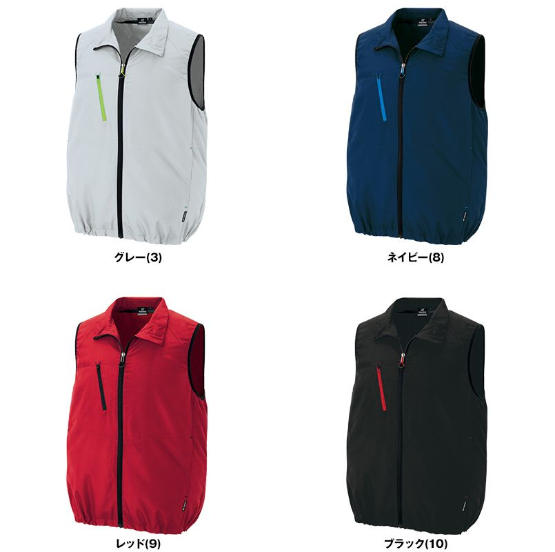 AZ-50196SET アイトス 空調服 ベスト(男女兼用) ポリ100% 色展開