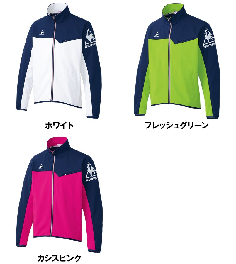 UZL1026 ルコック ジャージ ジャケット(男女兼用) 色展開