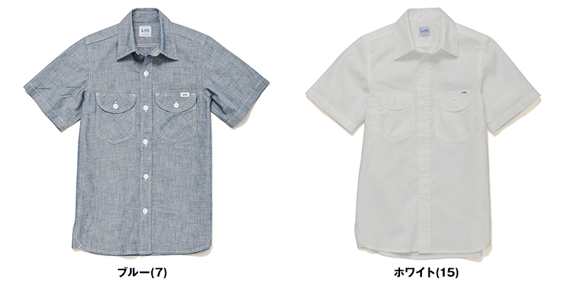 LCS43005 Lee シャンブレーシャツ/半袖(女性用) 色展開