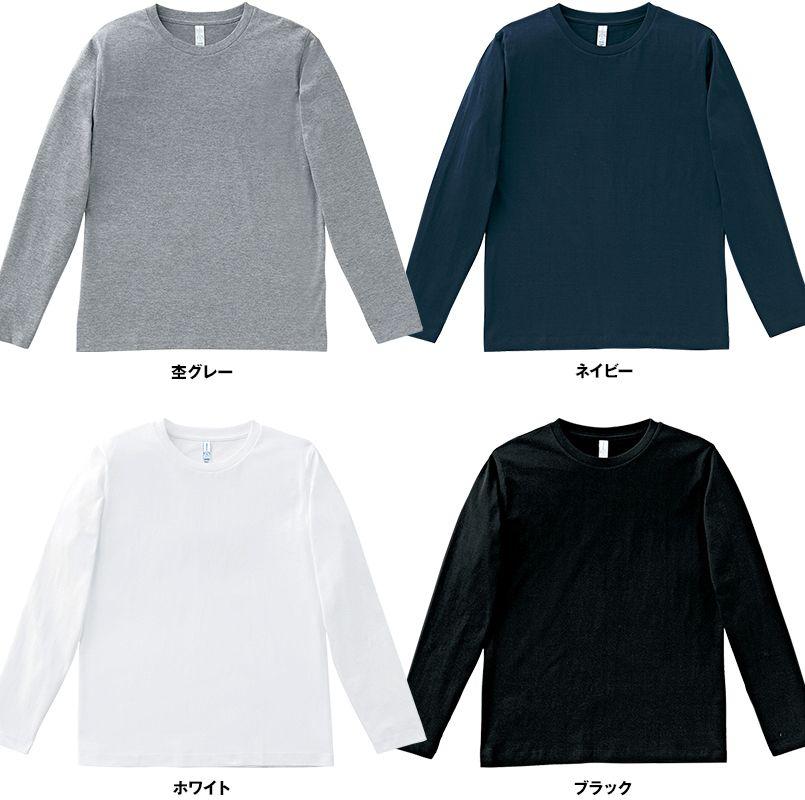 MS1605 LIFEMAX ユーロ・ロングTシャツ(5.3オンス)(男女兼用) 色展開