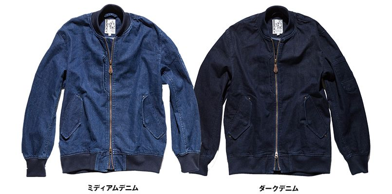 RJ0907 ROCKY デニムMA-1ミリタリージャケット(男女兼用) 色展開