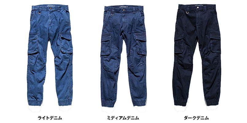 RP6905 ROCKY デニムジョガーカーゴパンツ(男女兼用) 色展開