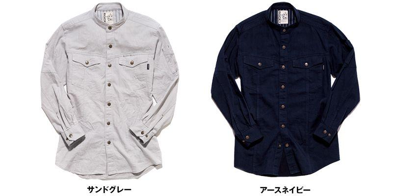RS4601 ROCKY スタンドカラーシャツ(男性用) 色展開