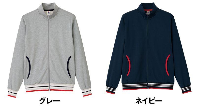 TJ0800U ナチュラルスマイル トレーニングジャケット(男女兼用) 色展開