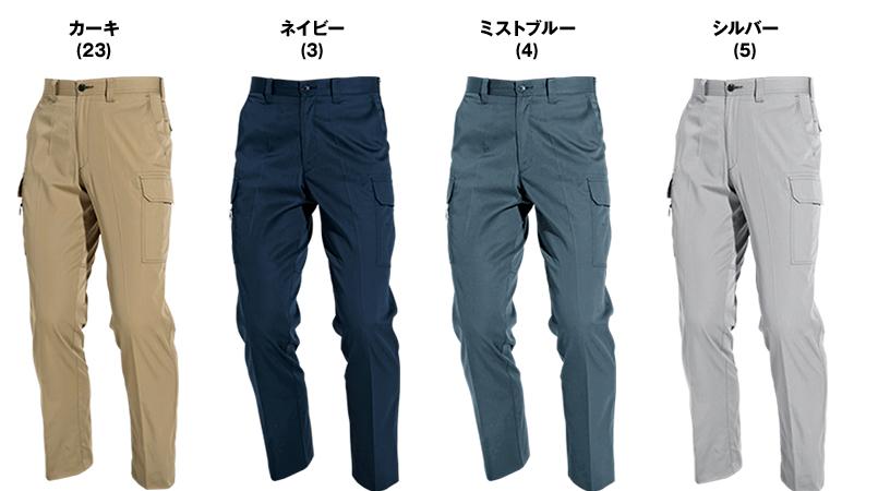 バートル 6092 [秋冬用]ソフトツイルカーゴパンツ(男女兼用) 色展開