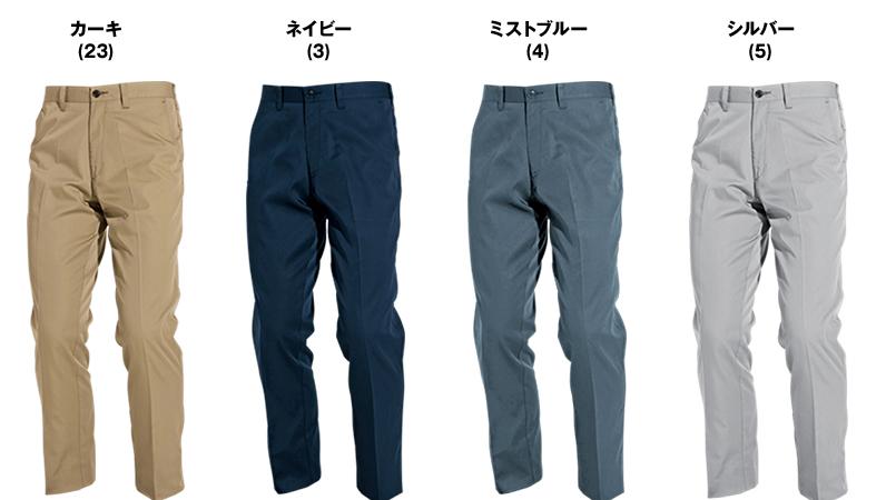 バートル 6093 ソフトツイルシャーリングパンツ(男女兼用) 色展開