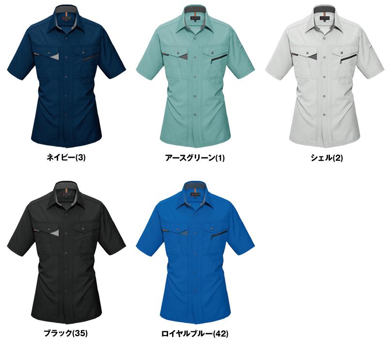バートル 7065 [春夏用]ソフトトロピカル半袖シャツ(男女兼用) 色展開