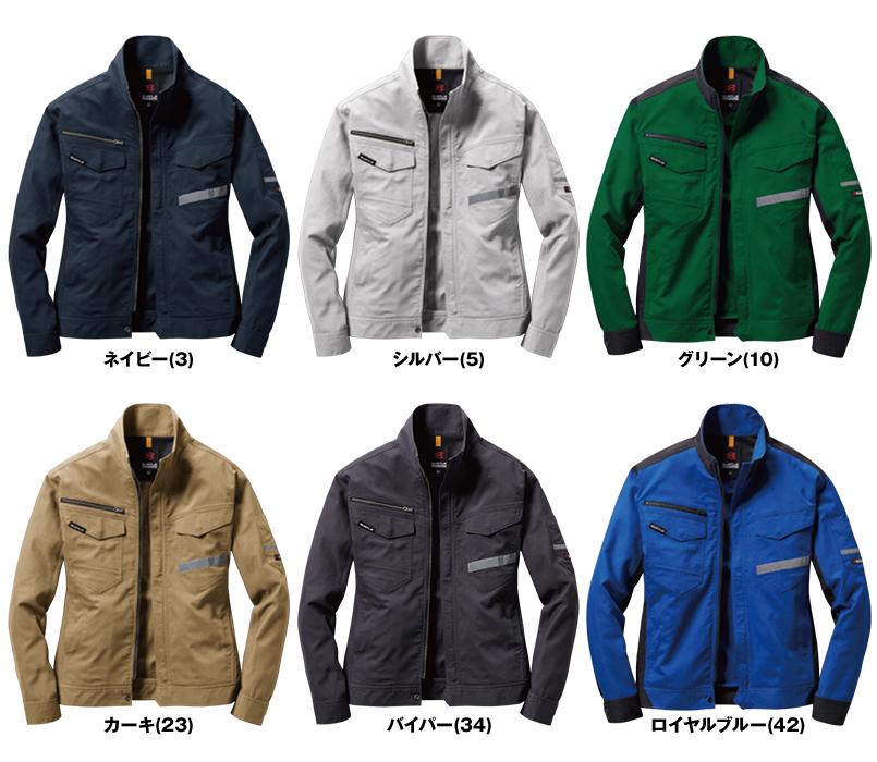 バートル 9091 [春夏用]ストレッチ長袖ジャケット(男女兼用) 色展開