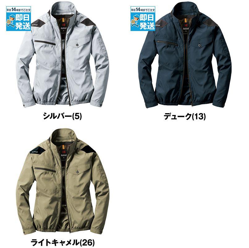 [在庫限り]バートル AC1121SET エアークラフトセット[空調服] ハーネス対応 長袖ブルゾン(男女兼用) ポリ100% 色展開
