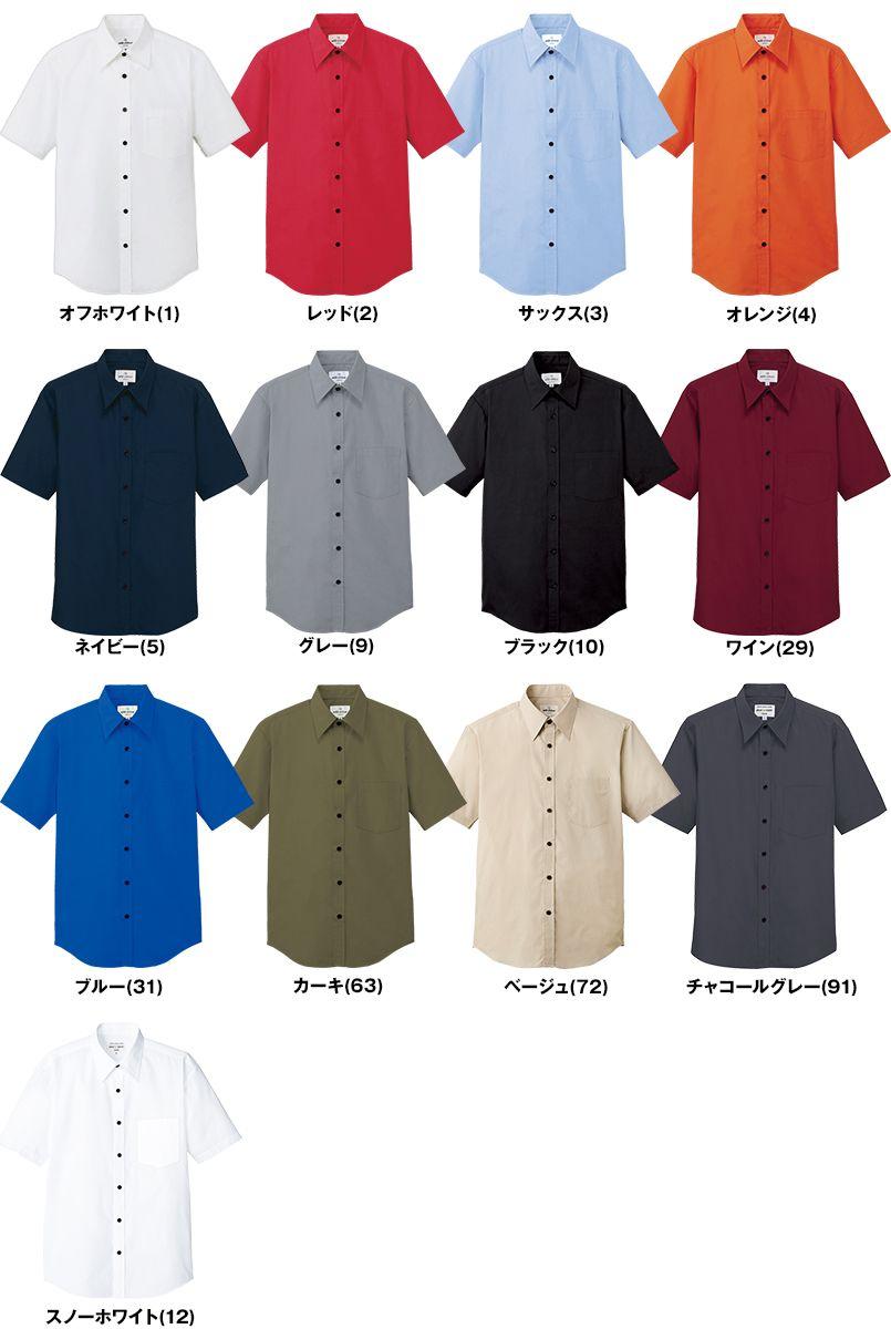 EP-5963 チトセ(アルベ) ブロードシャツ/半袖(男女兼用)レギュラーカラー 色展開