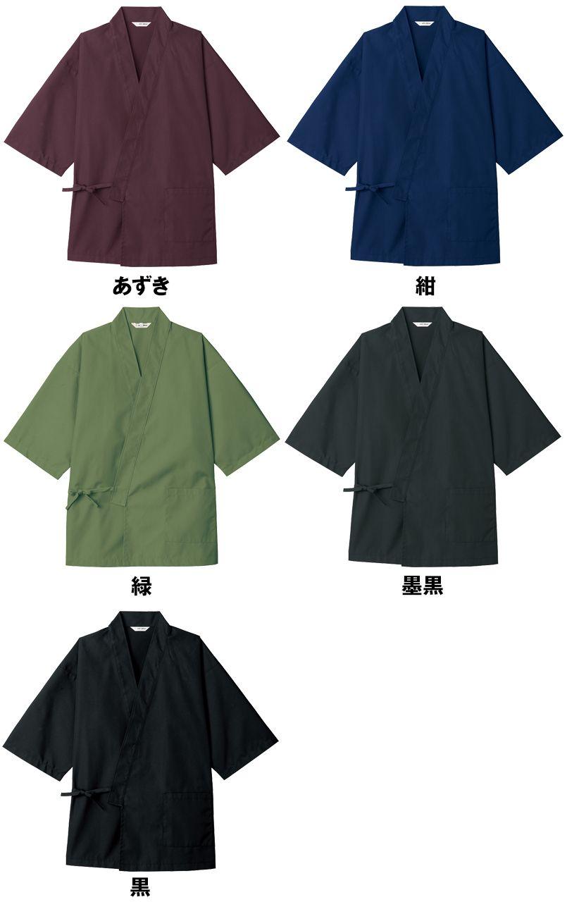 G-71101 チトセ(アルベ) 甚平(男女兼用) 色展開