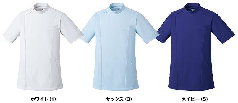 MZ-0069 ミズノ(mizuno) ケーシージャケット(男女兼用) 色展開