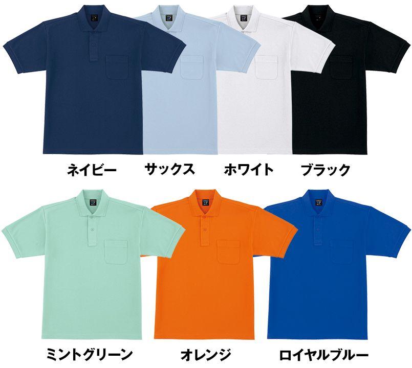自重堂 47614 吸汗速乾半袖ポロシャツ(ポケ付き) 色展開