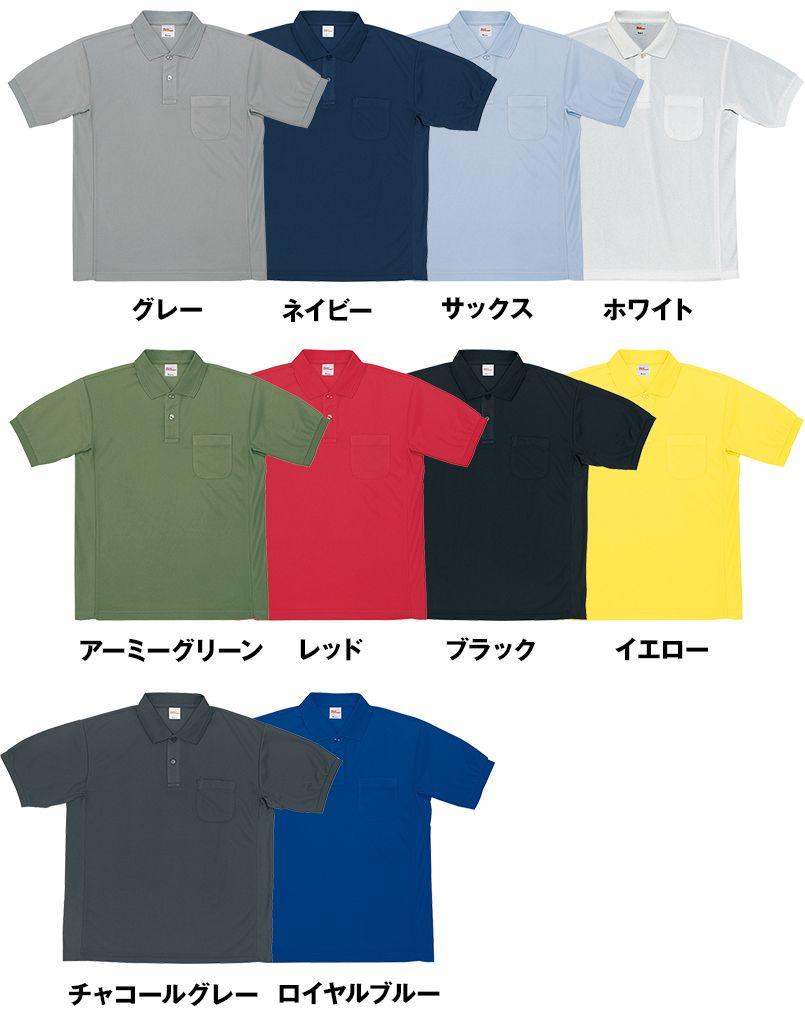 47664 自重堂 吸汗速乾半袖ドライポロシャツ(胸ポケット付き) 色展開