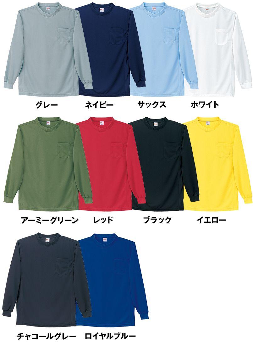 47674 自重堂 吸汗速乾長袖Tシャツ (胸ポケット有り) 色展開