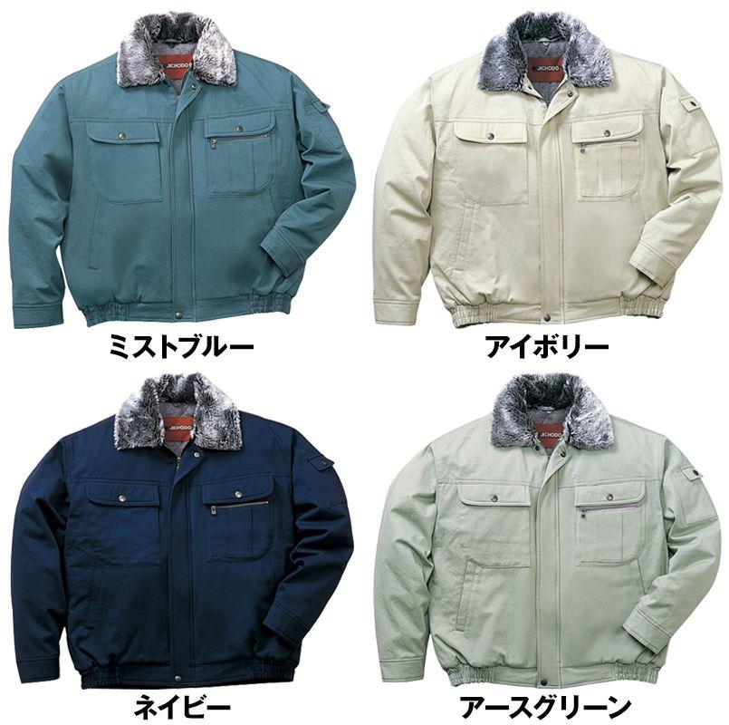 自重堂 48090 [秋冬用]綿100%防寒ブルゾン(裏地フリース・フード付) 色展開