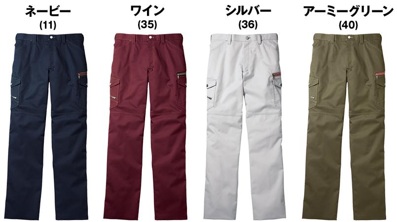 自重堂 52102 [秋冬用]JAWIN ノータックカーゴパンツ(新庄モデル) 裾上げNG 色展開