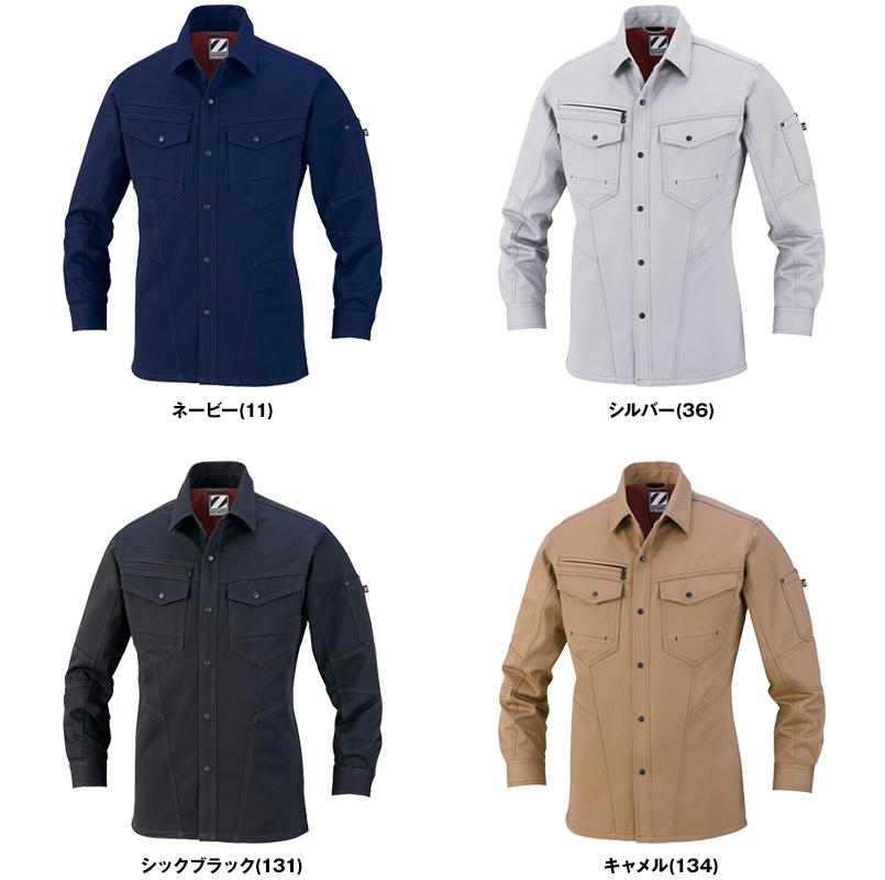 75204 自重堂Z-DRAGON [春夏用]綿100%長袖シャツ(男女兼用) 色展開