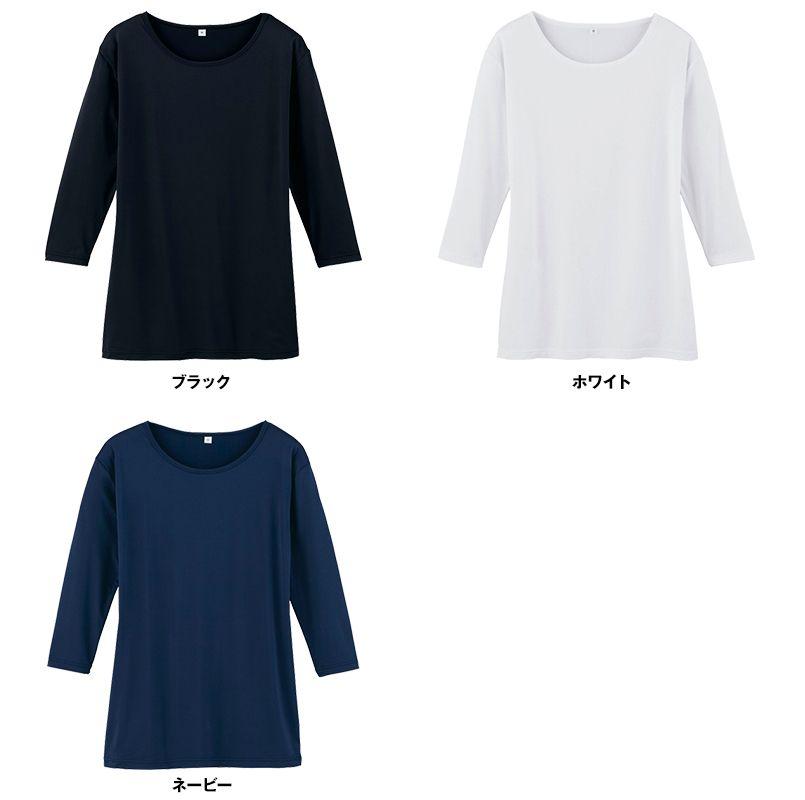 自重堂 WH90129 WHISEL 七分袖起毛インナーTシャツ 色展開