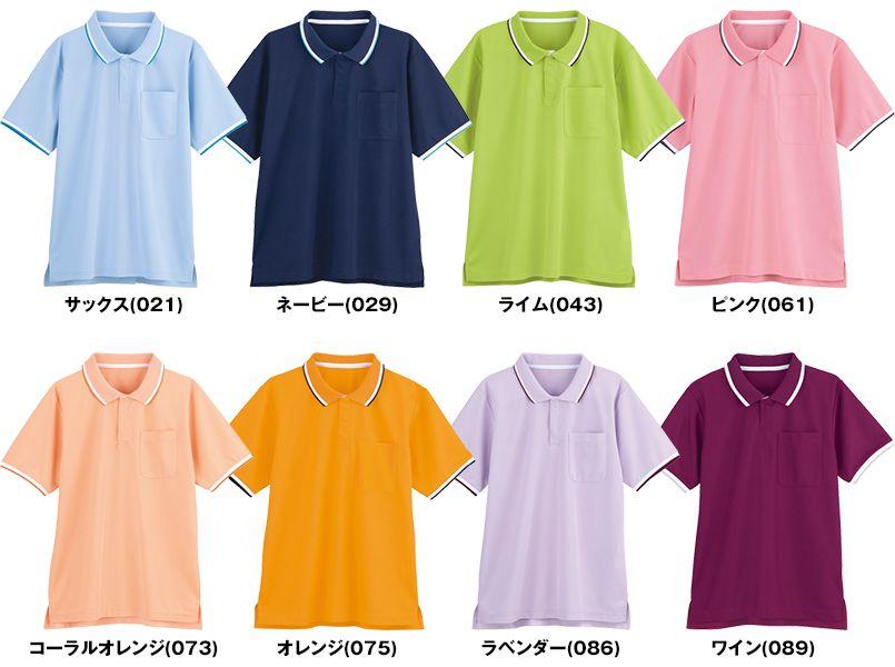 自重堂WHISEL WH90318 半袖/ドライポロシャツ(男女兼用) 色展開