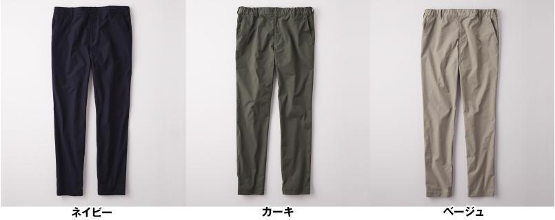 CAK163 キャリーン パンツ(男女兼用) 色展開