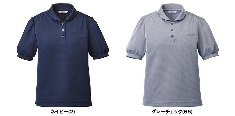 ESP781 enjoy シンプルながら可憐で優しげなショールカラーのポロシャツ 色展開